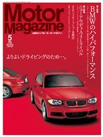 Motor Magazine Archives No.634