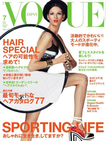 VOGUE JAPAN 7月号
