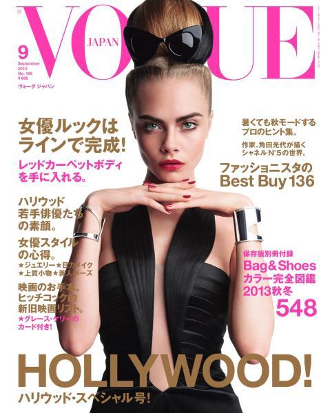 VOGUE JAPAN 9月号