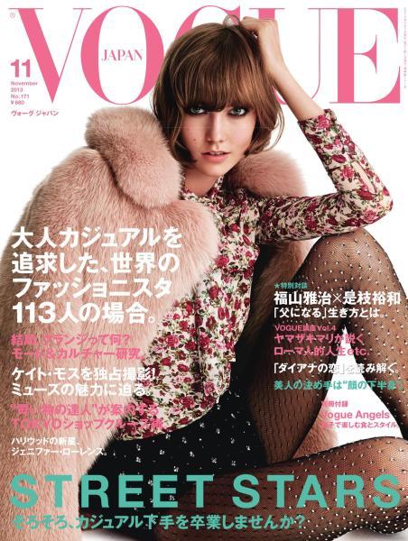 VOGUE JAPAN 11月号
