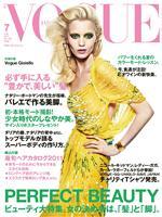 VOGUE JAPAN July 2011 No.143