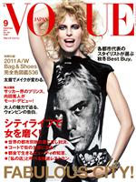 VOGUE JAPAN September 2011 No.145