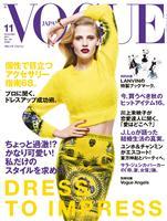 VOGUE JAPAN November 2011 No.147