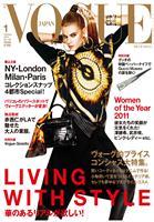VOGUE JAPAN January 2012 No.149