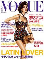 VOGUE JAPAN March 2012 No.151