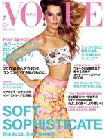 VOGUE JAPAN July 2012 No.155