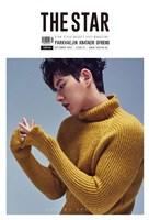THE STAR 2016年9月号