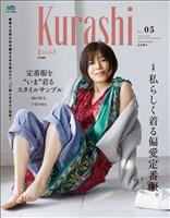 Kurashi Vol.05