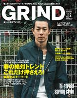GRIND 2011 MARCH vol.12