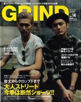 GRIND 2011 JULY vol.14