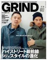GRIND 2012 JANUARY vol.19