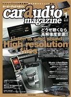 カーオーディオマガジン 2021年1月号 vol.137