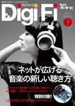 DigiFi No.7