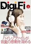 DigiFi No.8