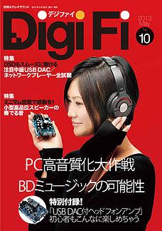 DigiFi No.10