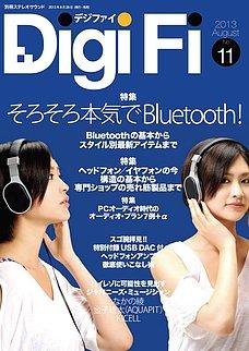 DigiFi No.11