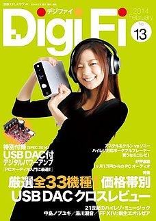 DigiFi No.13