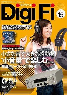 DigiFi No.15