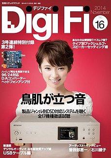DigiFi No.16