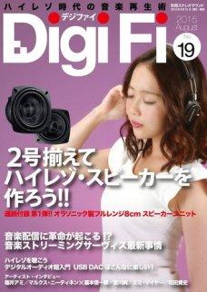 DigiFi No.19