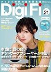 DigiFi No.21