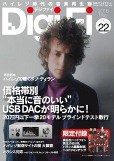 DigiFi No.22