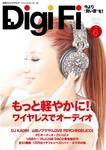 DigiFi No.6