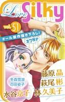 Love Silky Vol.51