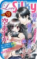 Love Silky Vol.59