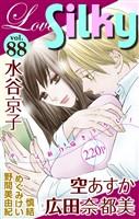 Love Silky Vol.88