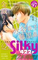 Love Silky Vol.97