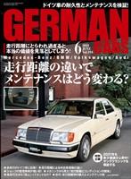 GERMAN CARS 2021年6月号