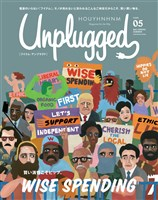 HOUYHNHNM Unplugged ISSUE 05 2017 SPRING SUMMER