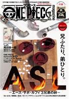 ONE PIECE magazine Vol.12