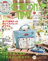 COTTON TIME 2018年5月号