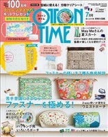 COTTON TIME 2020年7月号
