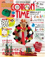 COTTON TIME 2020年11月号
