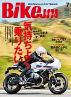 BIKEJIN/培倶人 2017年7月号