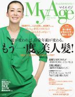 MyAge 2014 Spring