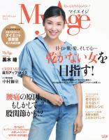MyAge 2015 Winter