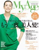MyAge (マイエイジ) 2014 Spring