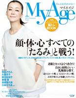 MyAge (マイエイジ) 2014 Summer