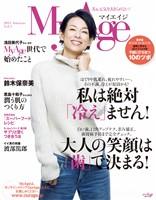 MyAge (マイエイジ) 2014 Autumn