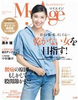 MyAge (マイエイジ) 2015 Winter