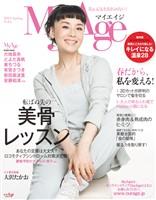 MyAge (マイエイジ) 2015 Spring