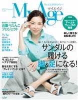 MyAge (マイエイジ) 2015 Summer