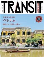 TRANSIT 38号