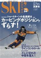スキーグラフィック 502