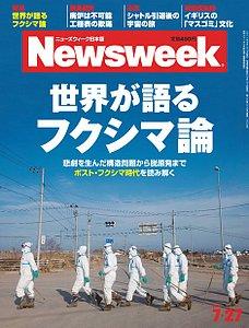ニューズウィーク日本版 2011/7/27号