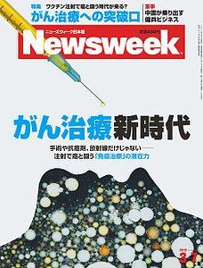 ニューズウィーク日本版 2012/3/7号
